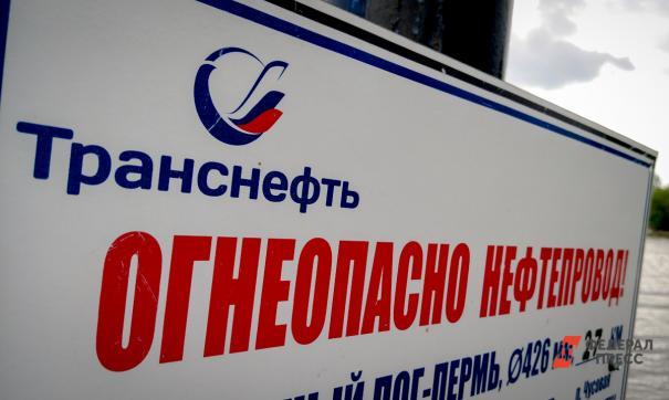 Разбирательство по этому делу началось еще в январе 2018 года, когда в Ленинградское УФАС обратилась компания «Роснефтефлот»