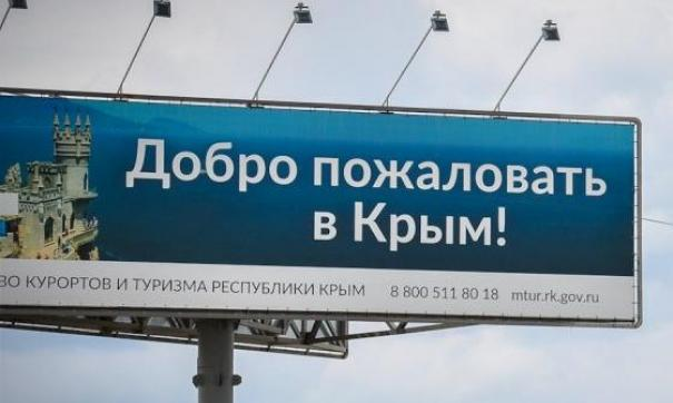 Масштабный кадровый конкурс в Республике Крым стартовал 10 октября