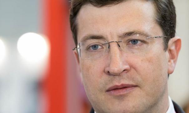Глава Нижегородской области предлагает свое видение социальной направленности регионального бюджета-2020