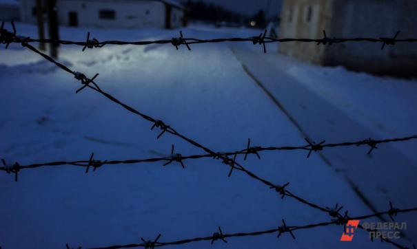 Захарченко проведет в тюрьме на полгода меньше