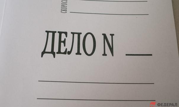 Прокуратура передала дело Васькова в суд