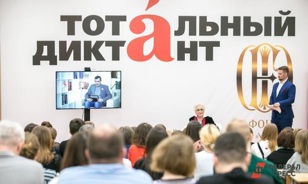Гусейнов считает, что русскому просто не повезло с носителями