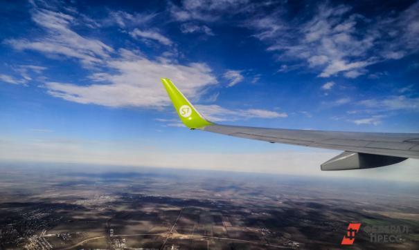 Полеты могут восстановить совсем скоро