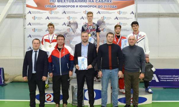 Юный саблист из Арзамаса стал лидером Всероссийских соревнований по фехтованию