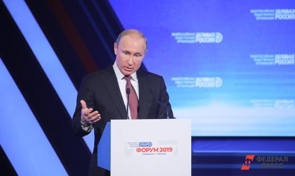 Путин потребовал конкретных отчетов о ликвидации последствий паводков в Приангарье