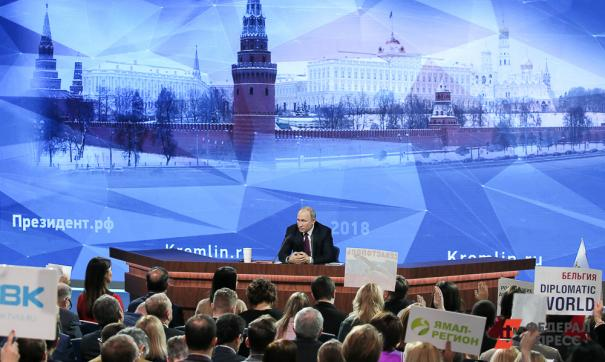 ВЦИОМ провел еженедельный опрос о доверии Владимиру Путину и другим политикам