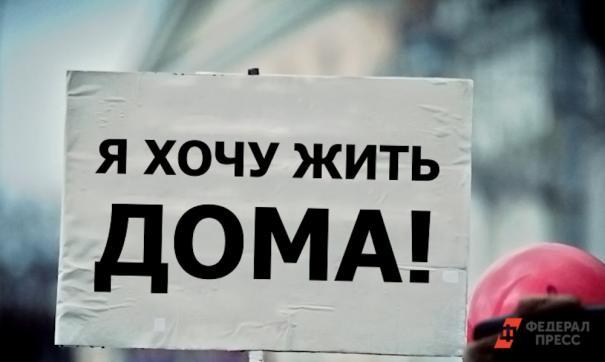 Владимирцы возмущены манипуляциями с данными о количестве обманутых дольщиков