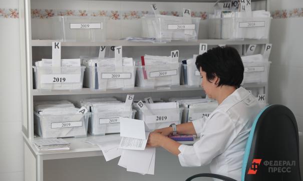 Пациент Судогодской ЦРБ получил 15-миллионный электронный больничный