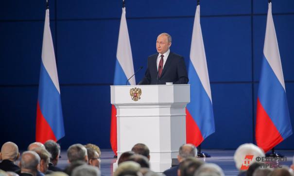 ФОМ представил итоги еженедельного опроса о доверии россиян президенту