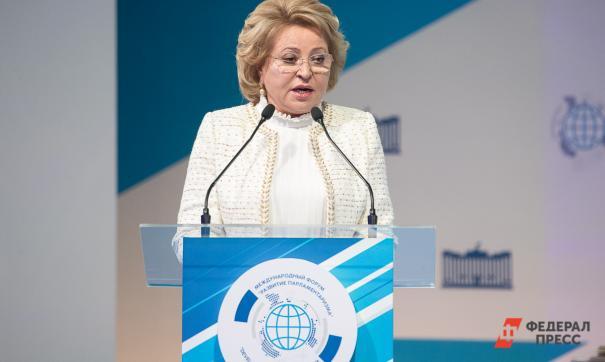 Матвиенко призвала женщин испытать себя в «Лидерах России»