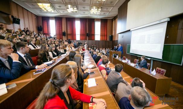 По всей стране при поддержке Росмолодежи пройдут образовательные проекты для студентов