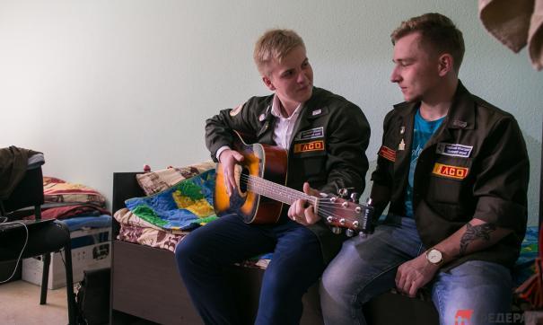 «Российские студенческие отряды» в Москве подведут итоги юбилейного года