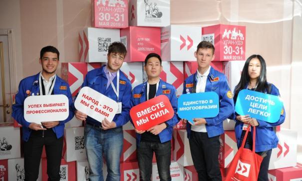 Участники форума Сообщество в Улан-Удэ
