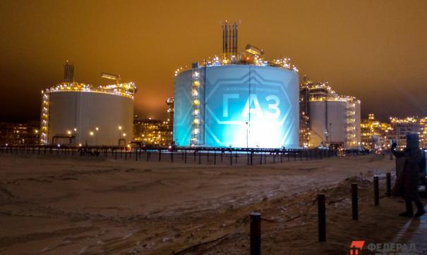 К 2035 году 90% всего российского газа будет добываться в Арктике