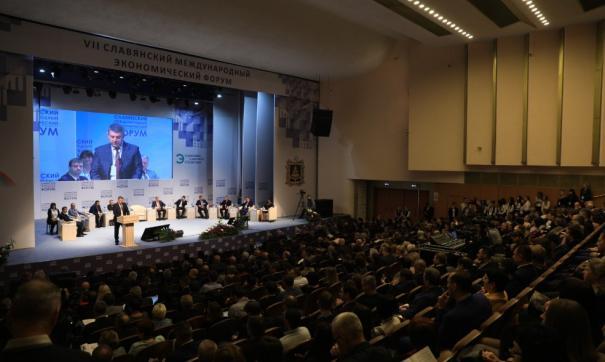 Сербская делегация примет участие в работе СМЭФ-2019