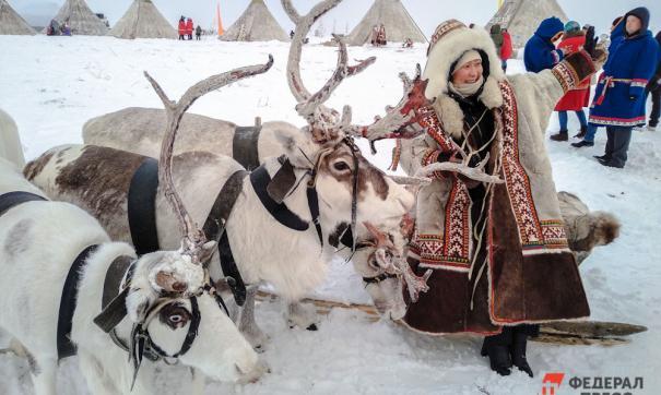 Учебники для коренных народов Ямала пройдут общественную экспертизу
