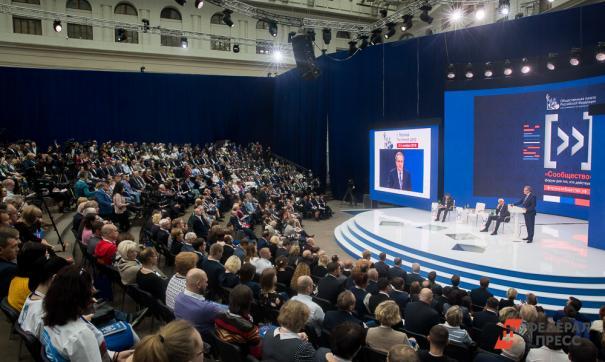 Заключительный региональный форум «Сообщество» пройдет в Белгороде