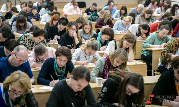 На полях СМЭФ-2019 обсудят современные стандарты образования