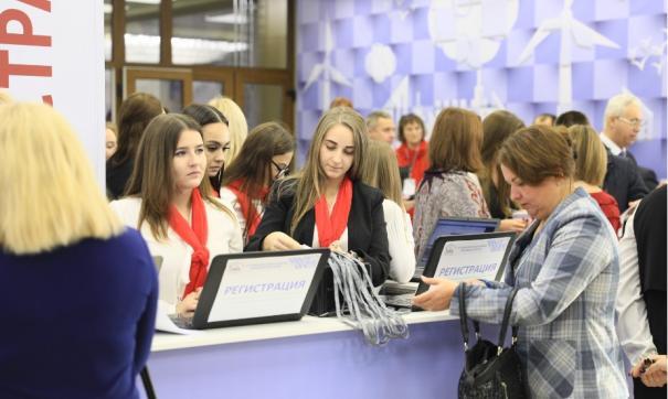 На СМЭФ-2019 зарегистрировались уже более 800 участников