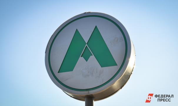 Минтранс считает убыточным метро в регионах