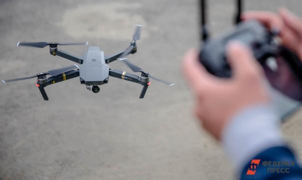 «Лаборатория Касперского» анонсировала выпуск устройства для борьбы с дронами