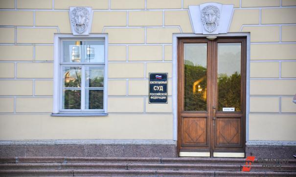 Судья Конституционного суда раскритиковал решения Министерства образования