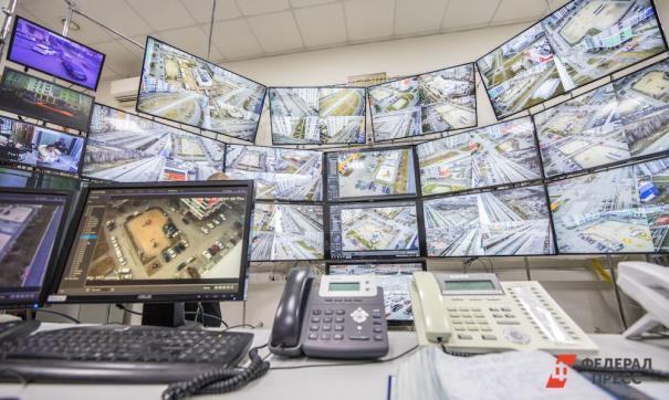На Ямале появятся 800 новых видеокамер