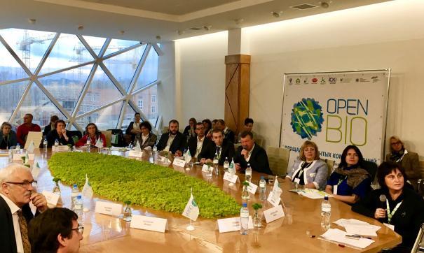 В Кольцовое пройдет форум в сфере биотехнологий OpenBio