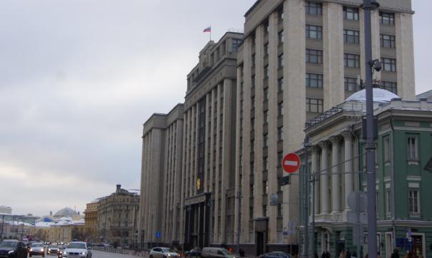 Экономисты проанализировали проект бюджета, принятый Госдумой в первом чтении