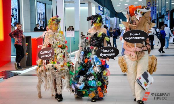 В выставке приняли участие представители 14 стран