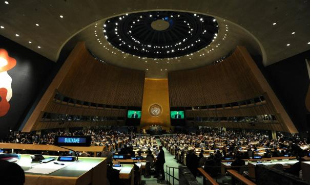 ООН столкнулась с нехваткой денег