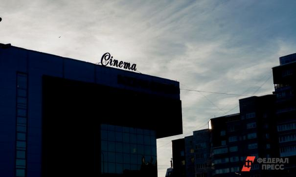 «Джокер» собрал в российском прокате более миллиарда рублей