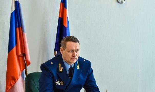 Прокурор Лопин провел совещание с главами муниципалитетов