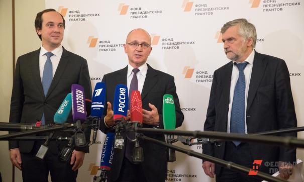 В Администрации Президента подвели итоги конкурса президентских грантов