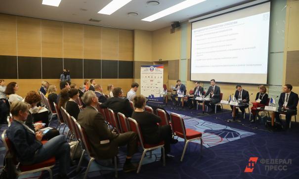 В Петербурге представили третью за последние семь лет стратегию развития Ленинградской области