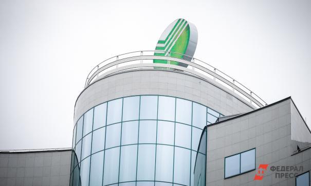 По данным СМИ, в Сети «растворилась» личная информация 60 млн кредитных карт клиентов Сбербанка