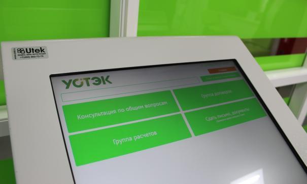 В новом офисе внедрена система электронной очереди для оптимизации работы с клиентами