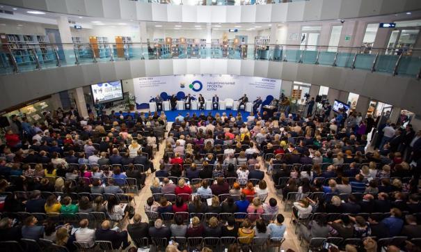Общественники Сургута предложили местным чиновникам «хайпануть»