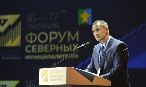 Каждая пятая тонна российской нефти добыта именно в Сургутском районе