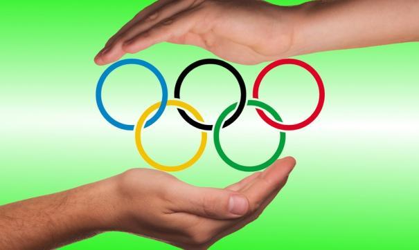 Олимпиада 2024.