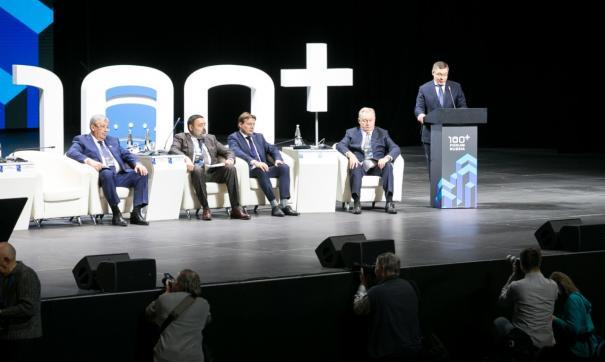 В Екатеринбурге назвали требования к «городу будущего»