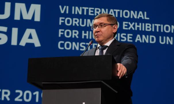 Якушев: Россия должна быть первой по созданию умных городов