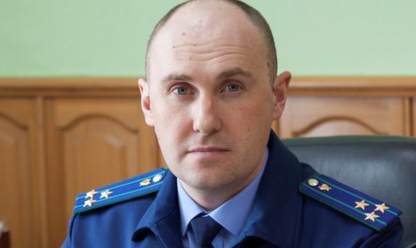 Прокурор из Екатеринбурга пошел на повышение в Курганскую область