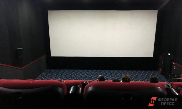 Екатеринбургский «Салют» перестанет быть кинотеатром