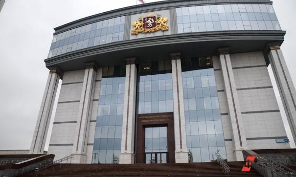Евгений Куйвашев откроет весеннюю сессию в свердловском заксобрании