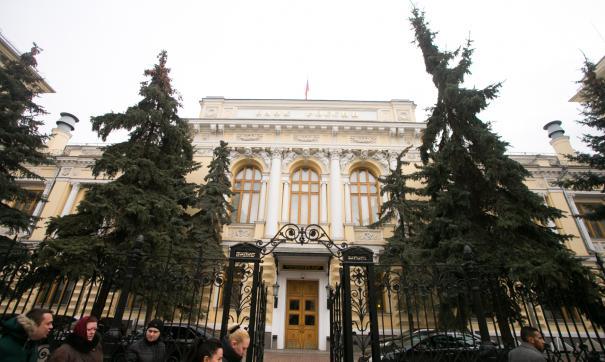 ЦБ выявил 240 финансовых пирамид в России