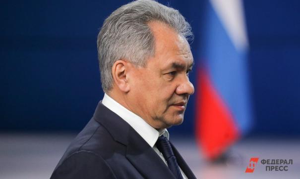 Шойгу поведал о враждебных силах, навязывающих россиянам чуждые ценности