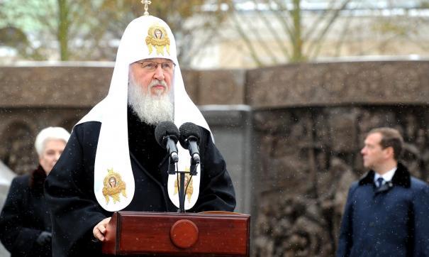 Патриарх Кирилл напомнил о главной задаче всех религиозных лидеров