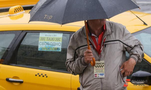В России за десять лет в четыре раза выросло число пассажиров такси