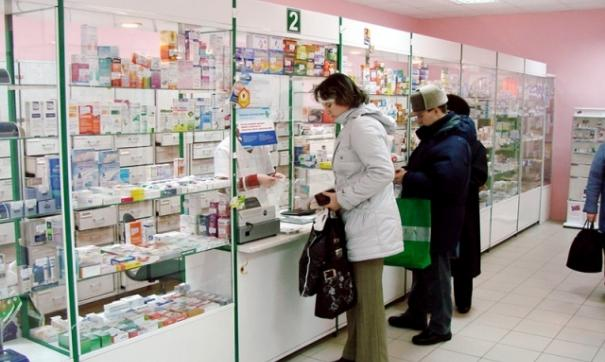 Россияне стали реже покупать лекарства